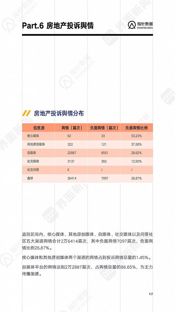 mg平台转化国内最热 - 中国这艘战舰1个月4次穿越宫古海峡 每年出海超300天