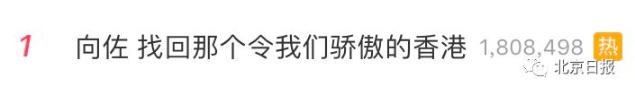 必赢贵宾会员登录-一线城市广州租金最友好 长租公寓性价比受90后青睐