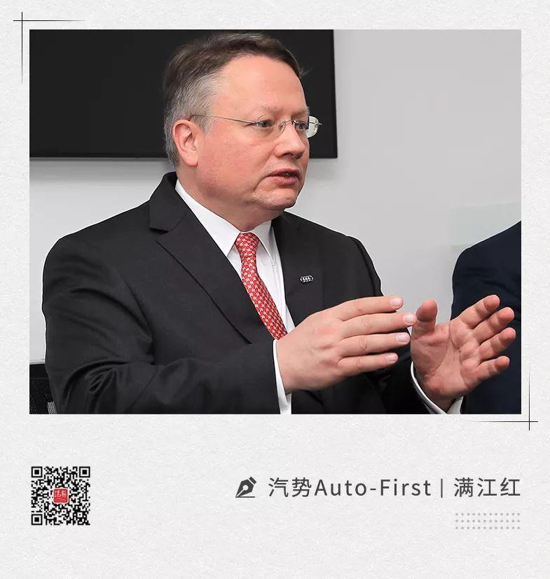 汽势访谈|宋寅哲:依靠一汽-大众,豪华品牌新能源奥迪也要当第一