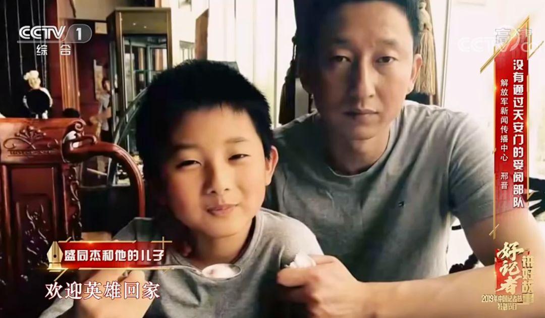 「菲洛城娱乐代理注册开户」顺义彩民坚守生日号码两年 终得双色球二等奖