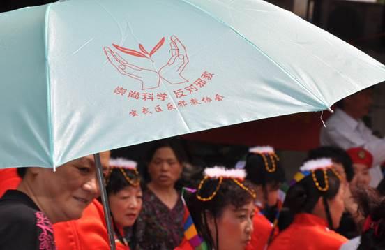南京市玄武区开展社会面反邪教宣传活动