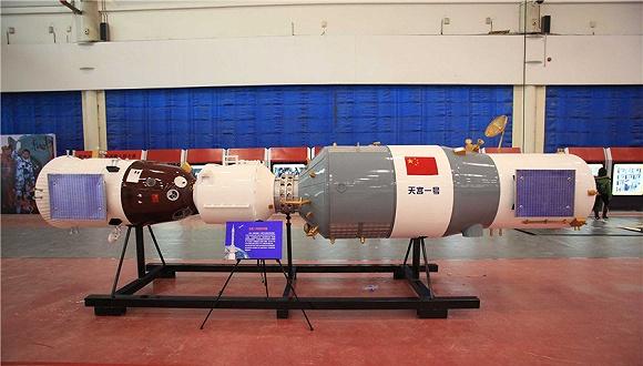 中国首个目标飞行器天宫一号将再入大气层烧毁