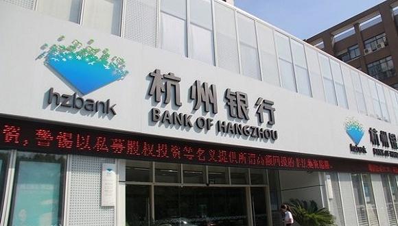 盾安集团危机伤及江南化工 触发杭州银行预警