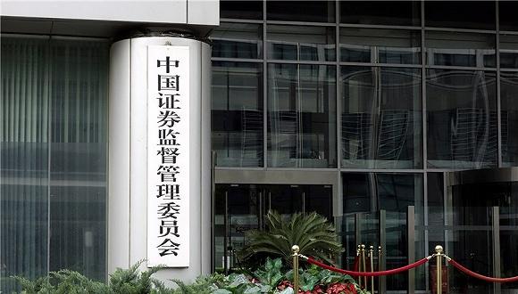 证监会重量级领导干部换人,樊大志出任纪检监察组组长