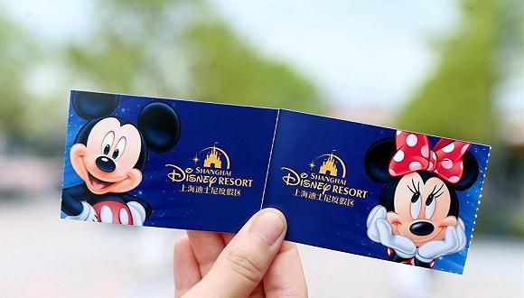 上海迪士尼乐园被起诉 因限高1.4米儿童票标准起争议