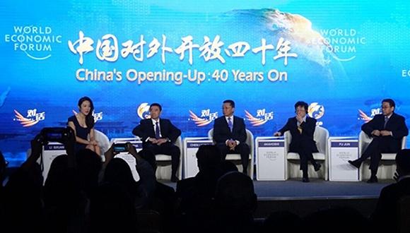 图片来源:天津夏季达沃斯官网