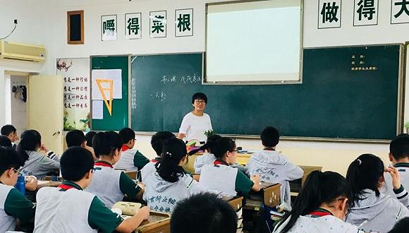 教育部:将专门出台中小学教师减负政策