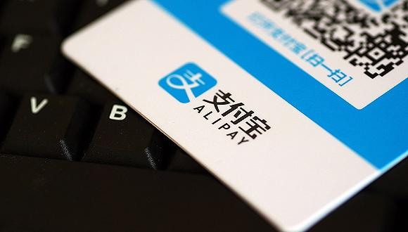 网联同支付宝开展跨境支付合作,3月起Alipay HK可在大湾区扫码