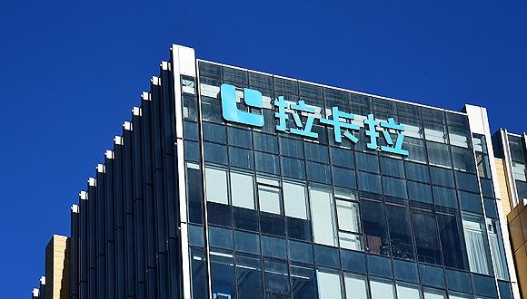 宾利娱乐澳门娱乐平台·日利率手续费说法不规范 银行微信支付宝整改如何了?