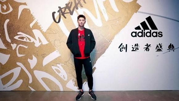圖片來源:adidas