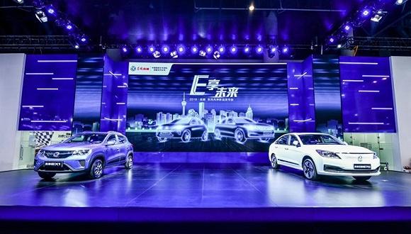 新车 | 东风风神全新E70正式上市, 补贴后售价13.58-15.98万元