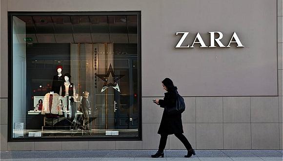 凭借线上战略,Zara母公司上半年销售及利润增长率均破历史记录