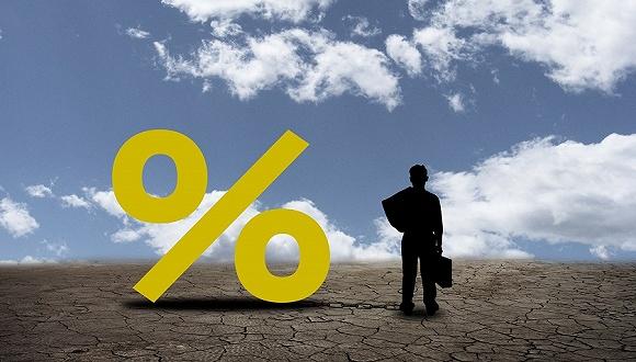 国庆后实施新政!北京首套房贷款利率不得低于5.4%