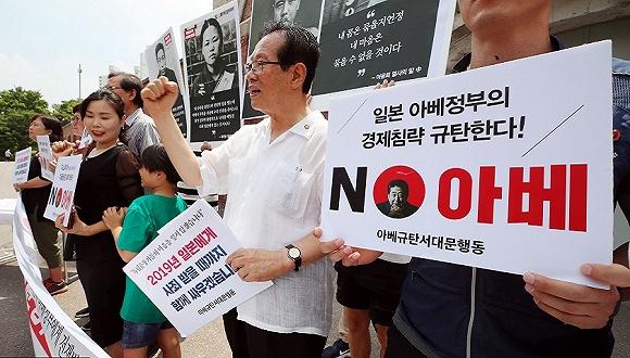 """韩国WTO详述日本限贸""""罪行"""",日方本周内需回应"""