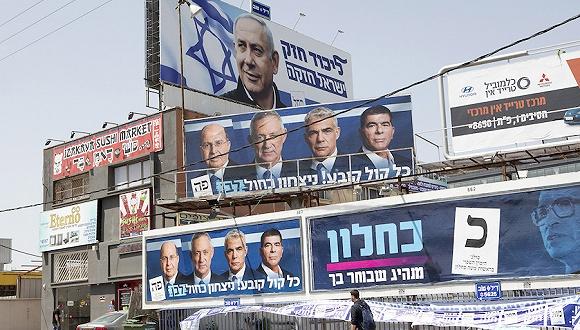 以色列大选组阁:阿拉伯政党站队内塔尼亚胡对手