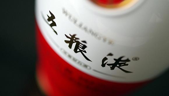 五粮液原董事长刘中国正式退休 高管人员备案已变更