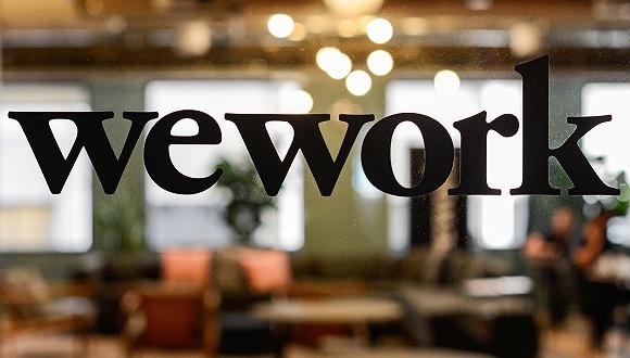 WeWork撤回IPO申请,国内共享办公企业该怎么办?