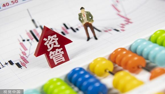 """标债认定细则出台何以让资管业""""炸锅""""?存量和新增非标都可能将受影响"""