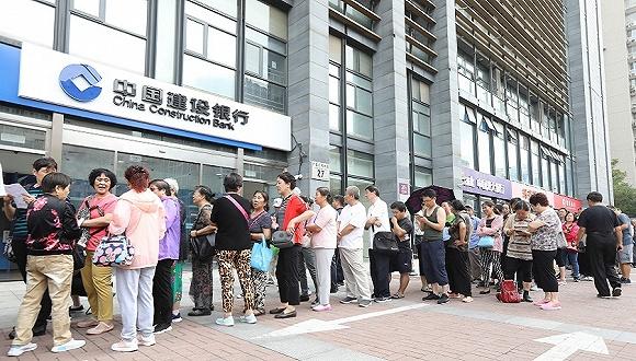 【财经数据】今年一线城市银行社区支行关闭已超百家