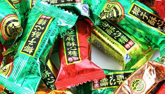 「香格里拉指定平台」快讯:宏发股份涨停 报于33.33元