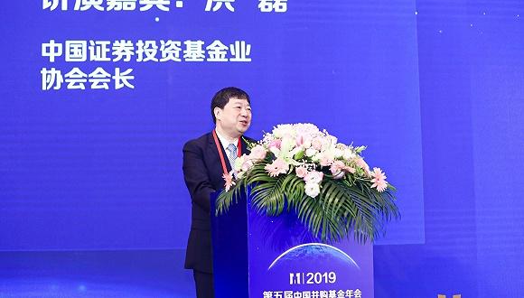 洪磊:并购基金应致力于服务实体经济转型升级
