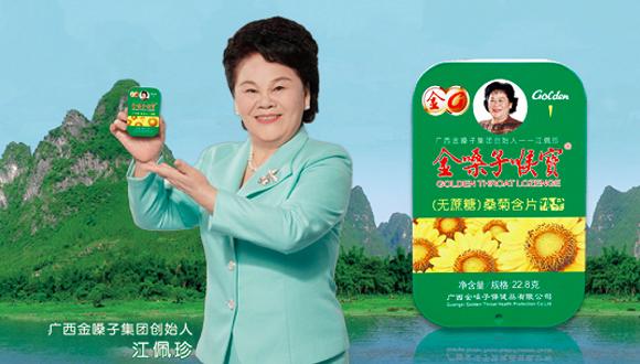 天天娱乐手机版下载|台湾渔船频现钓鱼岛海域 日本一提抗议台就认怂