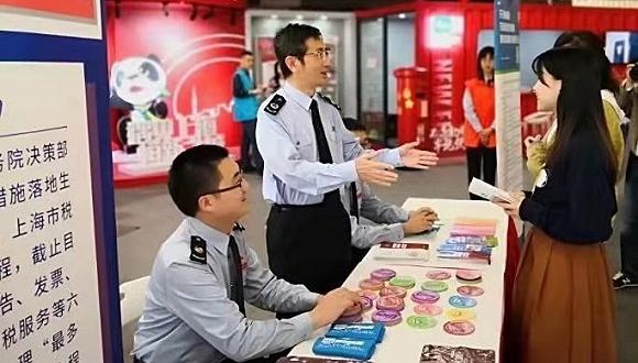 沪税务部门服务进博企业 国展中心前8月减税超6000万