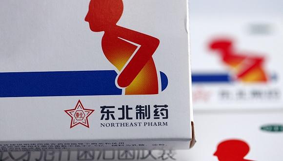 """东北制药遭反垄断调查 一年前""""恶意把控""""原料药"""