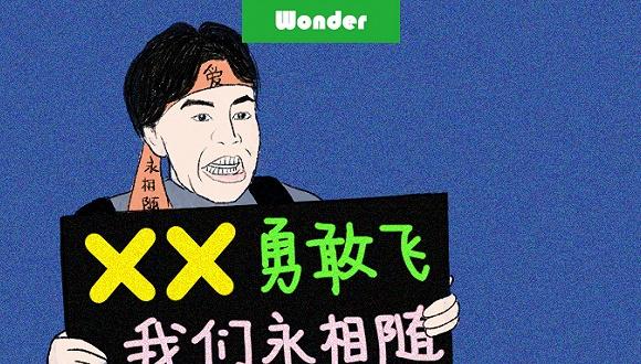 """申博sunbetapp下载-一年或""""死""""四次!他为何甘做祖国边防卫士,屯垦戍边31载?"""