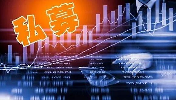 私募前10月战绩:平均收益率23% 看好科技、消费升级