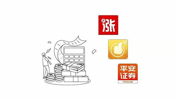 网络彩票类型游戏|上海市金融消费纠纷调解中心建立基层调解工作联络站