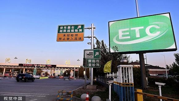 西甲竞猜投注 人民日报:改善营商环境的行动在中国各地是普遍的
