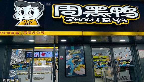 皇马国际网上赌场-宣威市与上海寻梦信息技术有限公司(拼多多)签订产业脱贫资助协议