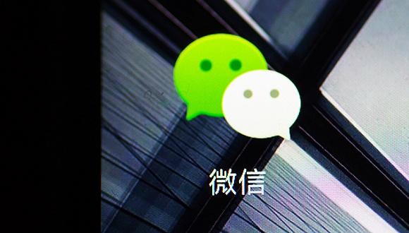美高梅快速登入-韶关一女子潜逃19年后被捕,说了这样一句话……
