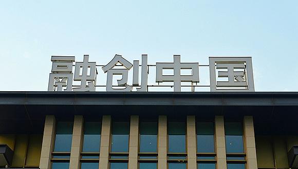 乐虎国际手机游戏平台,三大图书盛会首次联手 设百余分会场推千场活动