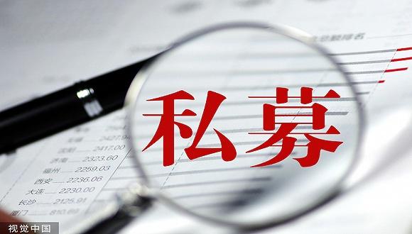 """警方通报""""华领资产""""案件 孙祺等4人被采取刑事措施"""