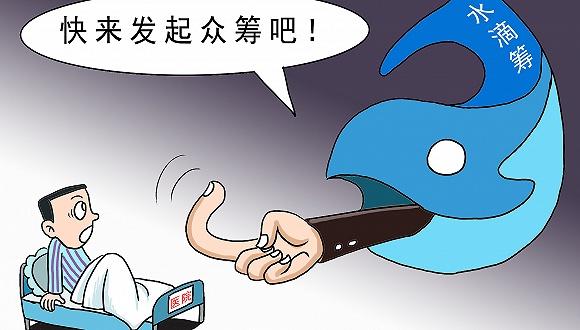 http://www.bjhexi.com/shehuiwanxiang/1611099.html