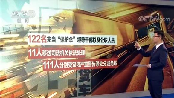 全天北京赛车pk10计划数据网