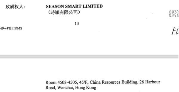 谁投资了FF:市值14亿港元的放债公司