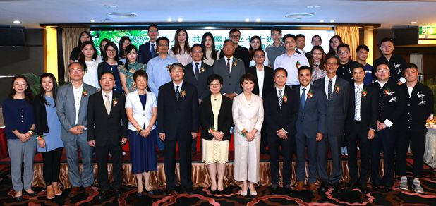 澳门青年公务员协会举办庆祝新中国成立70周年、澳门特区成立20周年暨协会成立4周年联欢晚宴