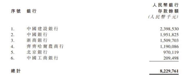 「永利国际钱提现不了」湖南临湘一三轮车驾驶员杀死交警?警方:系谣言