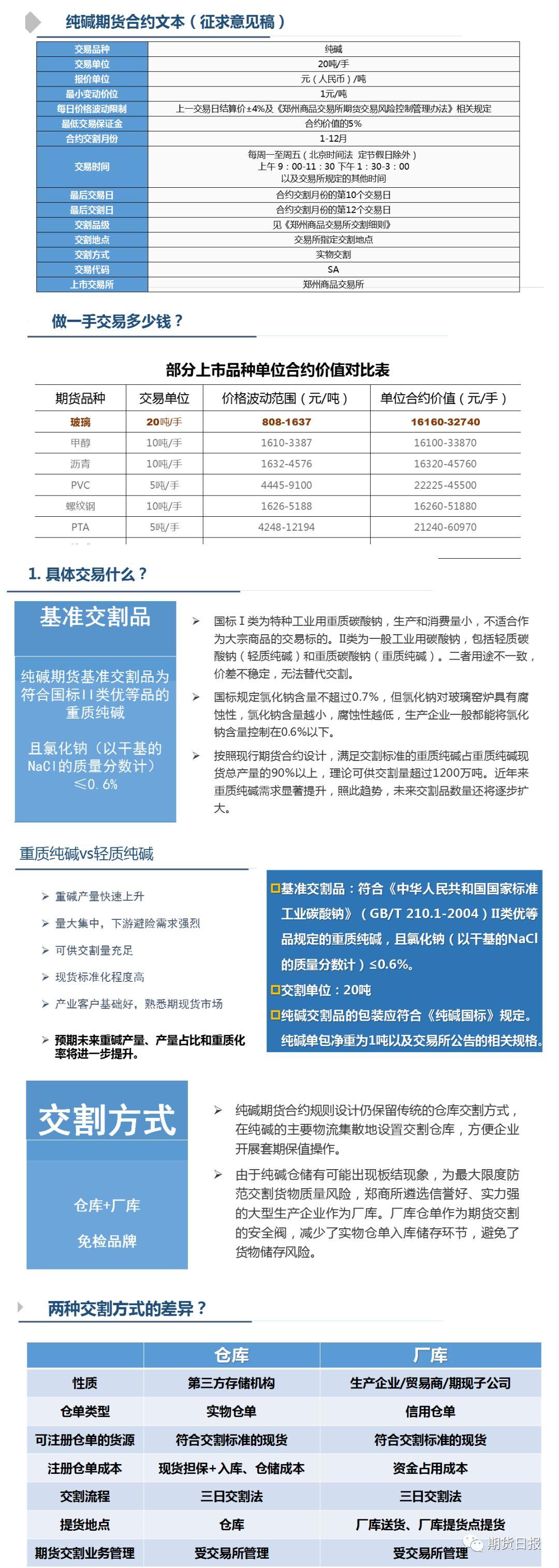"""365bet赌城网上充值·""""中国梦?新时代?祖国颂""""百姓宣讲团走进福山"""
