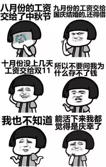 """神话娱乐注册账号 - 45岁""""赵四""""近照衰老无人识,恋学生疑欠师傅千万,事业一落千丈"""