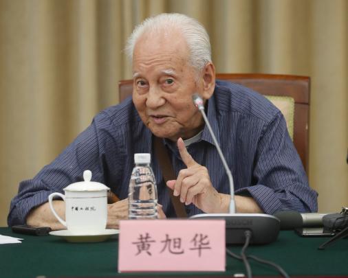 黄旭华:直到去年离休 一天也没有离开过核潜艇