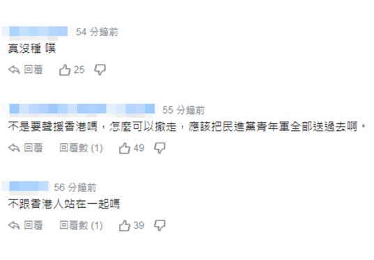 """澳门高美梅注册送19在线 - 香港将含""""氯己定""""消毒水列药剂制品 须注册售卖"""