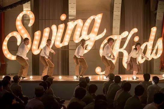 《swing kids摇摆狂潮》,今年最