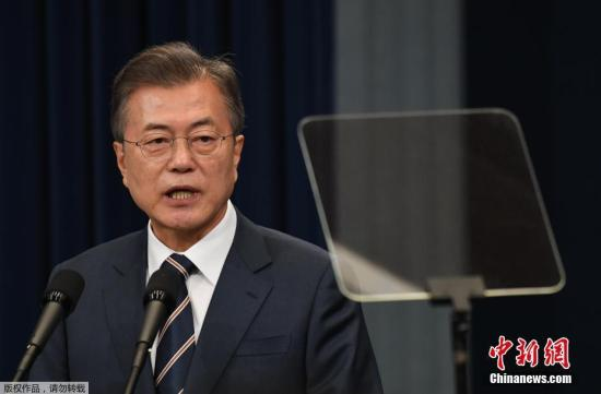 资料图:韩国总统文在寅。