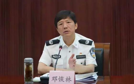重庆市公安局局长邓恢林解读,重庆如何全警实战大练兵