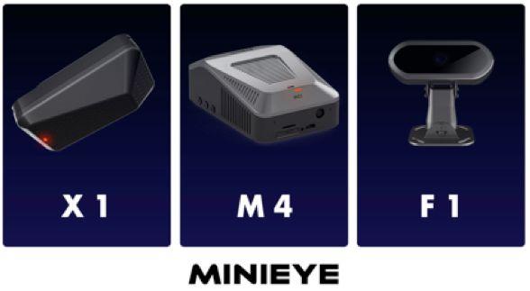成立五年的MINIEYE,如何拿下比亚迪、奇瑞的前装订单?