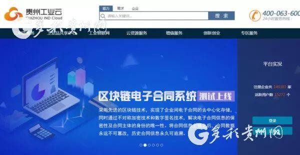 点赞   国家财政给了3000万元资金支持!贵州工